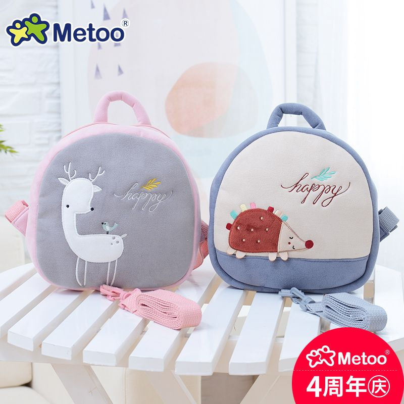 77661e8f98e2 Prevent Fall Cute Cartoon Traction Bags Kids Doll Plush Backpack Toy ...