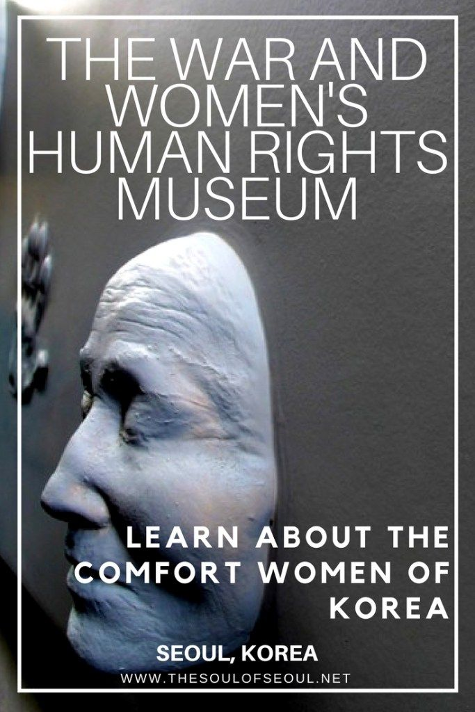 The War And Women S Human Rights Museum Learn About The Comfort