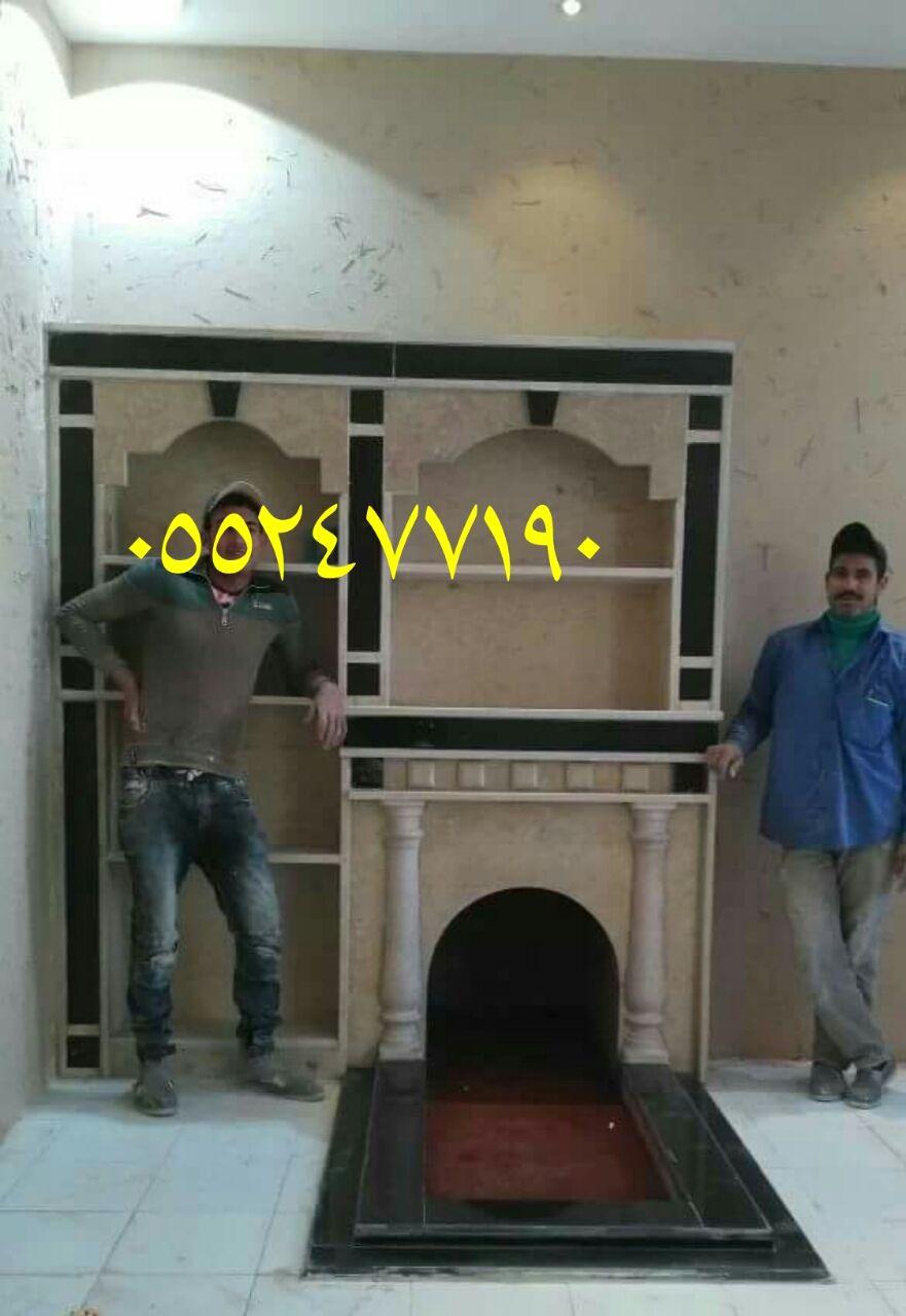 مشبات المشب المشبات مشب وجار مشبات وجارات مشب وجار Decor Home Decor Fireplace