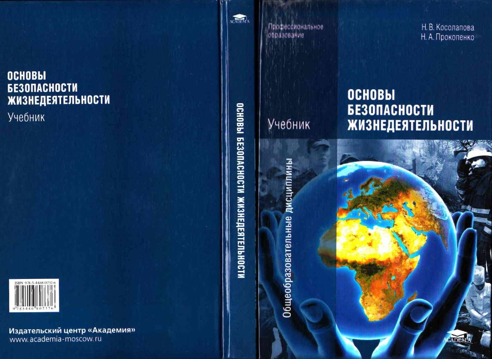 Все гдз по русскому языку 7 класс happy english по рабочей тетради