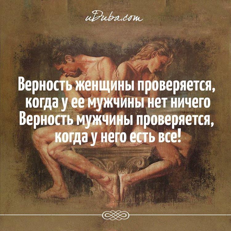 Statuetka Muzhchiny I Zhenshiny Nezhnosti I Sily Simvol Neskonchaemoj