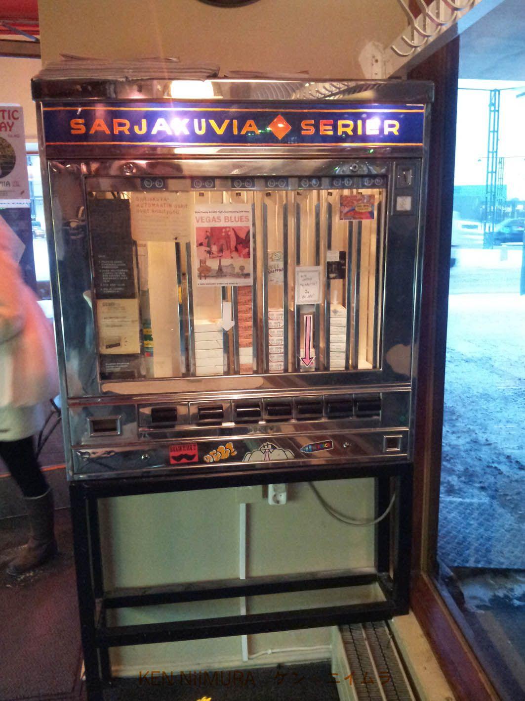 Sarjakuva-automaatti