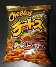 Japanese CHEETOS: Japanese BBQ