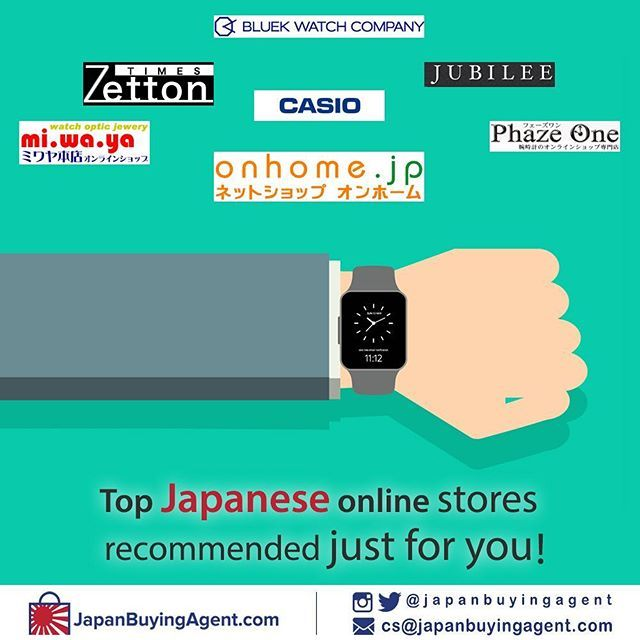 . Top Japanese online stores recommended just for you! . Most popular Japanese shopping sites for Watches: . . 1- www.phaze-1.info 2- www ...