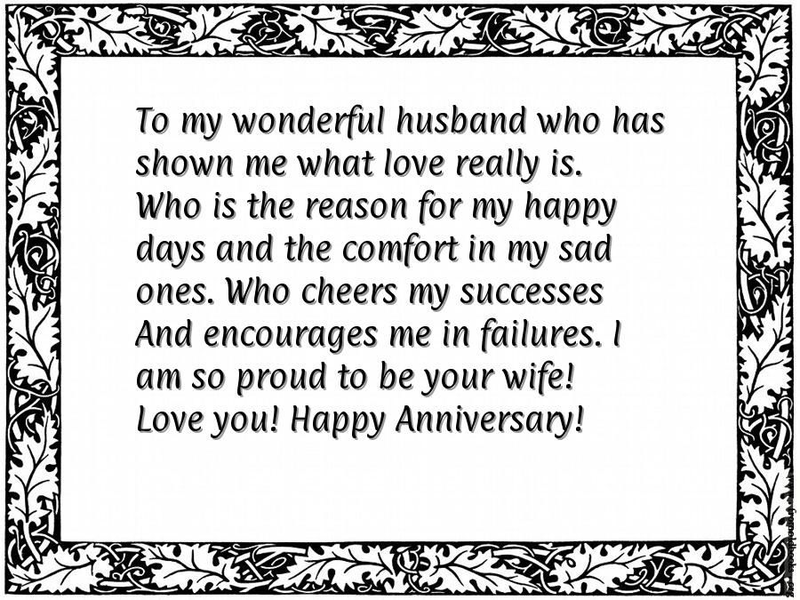 Silver wedding anniversary message for husband