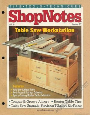 50 table saw workstation shop ideas pinterest woods and shop 50 table saw workstation greentooth Images