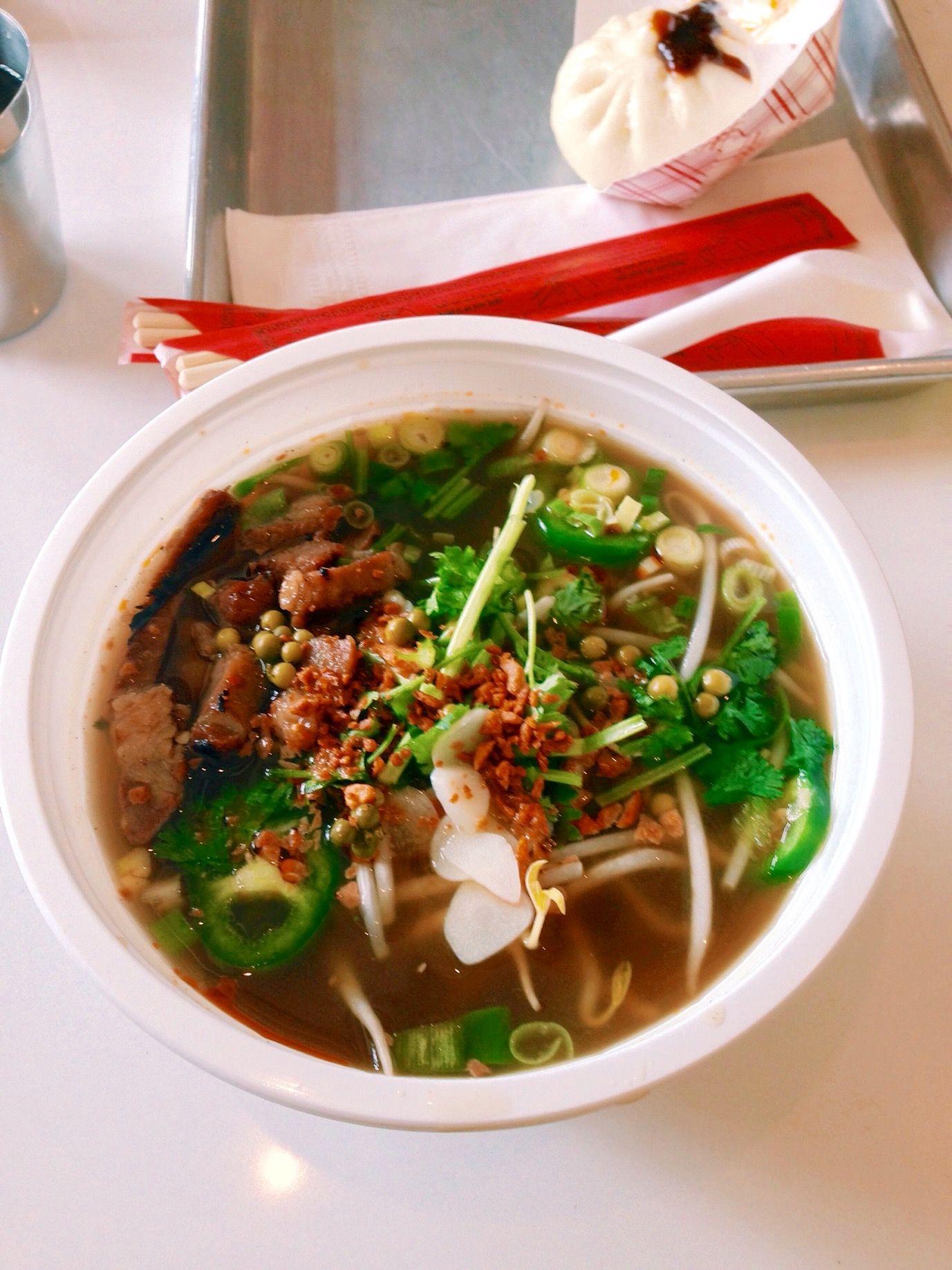 Maketto DC | Cambodian Pork Noodle Soup | Delicious  http://maketto1351.com/