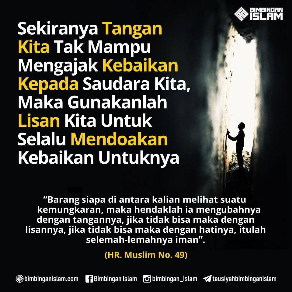 Pin By Royani On Eling Muslim Quotes Quran Quotes Islam