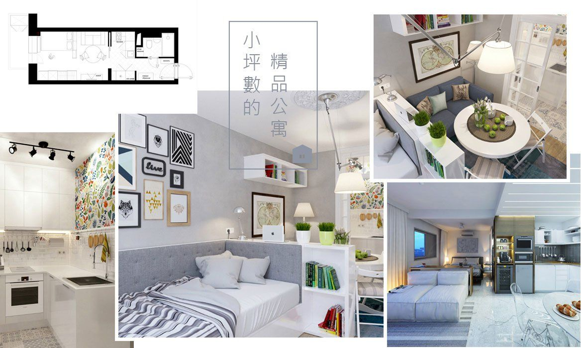 Design studio apartments - from small to large (30 photos)