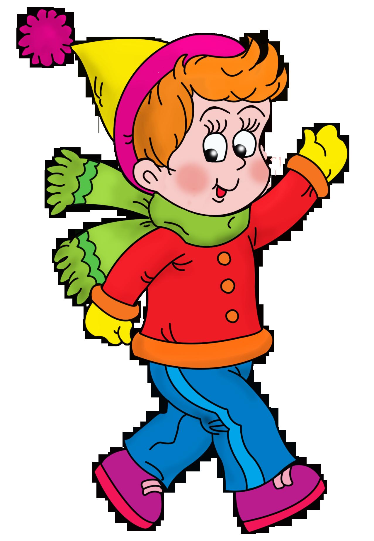 Картинка идущего ребенка