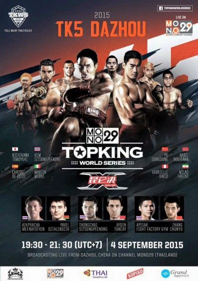 http://www.k1rules.com/mnudiscipline/muay-thai/3062-top-king-world-series-cina-4-settembre
