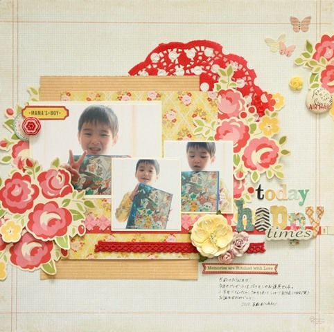 today happy times - Crate Paper - Random Collection