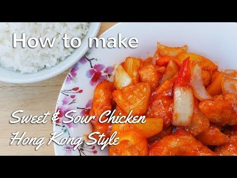 Sweet and sour chicken hong kong style chinese recipes for all sweet and sour chicken hong kong style chinese recipes for all forumfinder Image collections