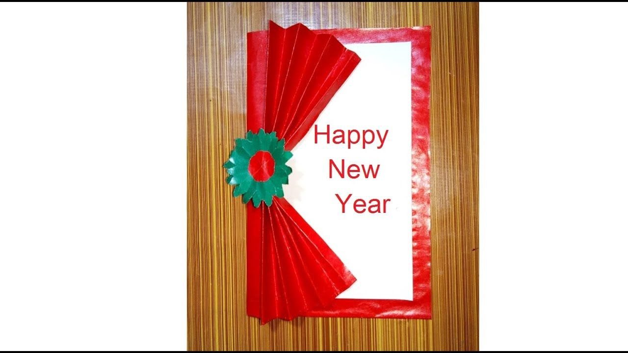 Easy Way To Create New Year Greeting Card Of 2020 Handmade Happy New New Year Greetings Happy New Year Cards New Year Greeting Cards