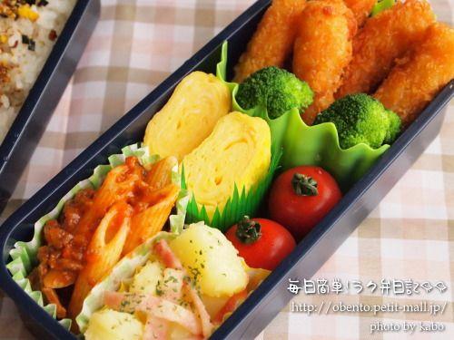 エビフライ弁当 ・エビフライ ・ペンネ ・ジャーマンポテト ・玉子焼き / fried shrimp, penne pasta, potato, tamagoyaki bento