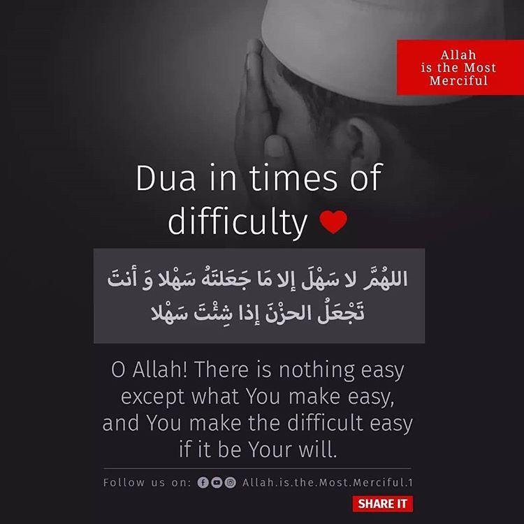 دعاء اللهم لا سهل الا ما جعلته سهلا وانت تجعل الحزن إذا شئت سهلا Dua In Times Of Difficulty Best Quran Quotes Islamic Inspirational Quotes Quran Quotes Verses