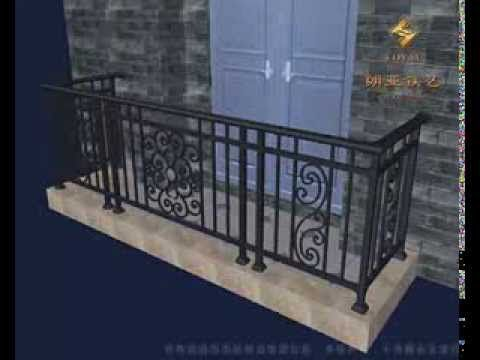 Handrail Balcony Balustrade Install – YouTube