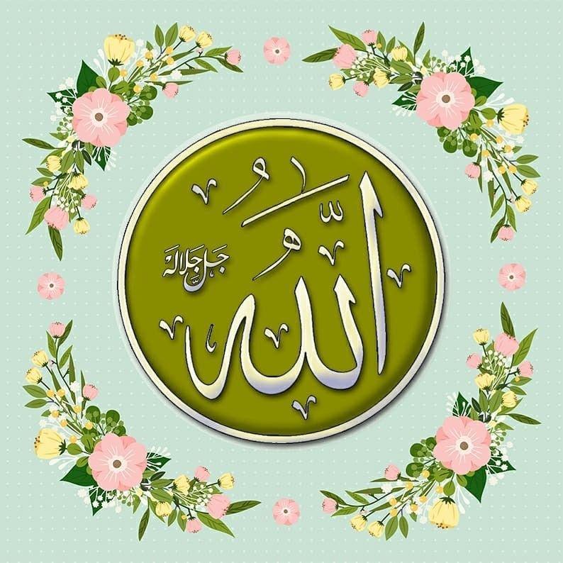 Pin By Aftabahmed Ahmed On 01 Allah Subhanhu Taala Hoop Art Art Allah