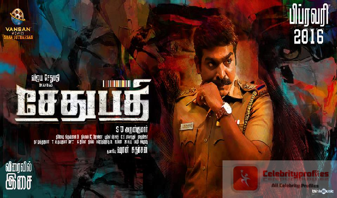 Censor Movie Songs Download
