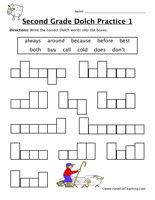 Second Grade Sight Words Worksheet | Worksheets, Dolch sight word ...