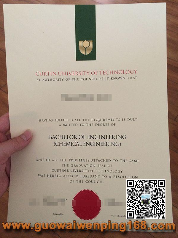 Q648998850RMIT University degreeRMIT University diploma