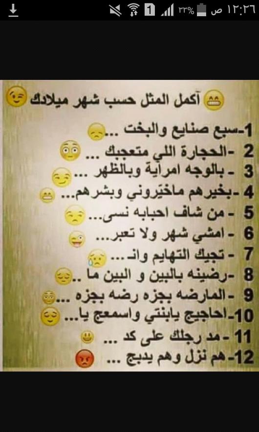بخيرهم ماخيروني و بشرهم عمو علي