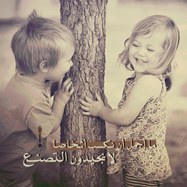 Pin By Felancom On Arabic Happy Quotes Inspirational Your Smile Happy Quotes