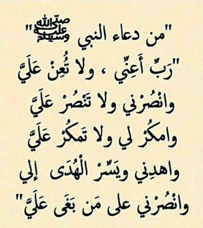 الرأي أخبار الأردن Alrai Twitter Quran Quotes Love Quran Quotes Inspirational Islamic Love Quotes