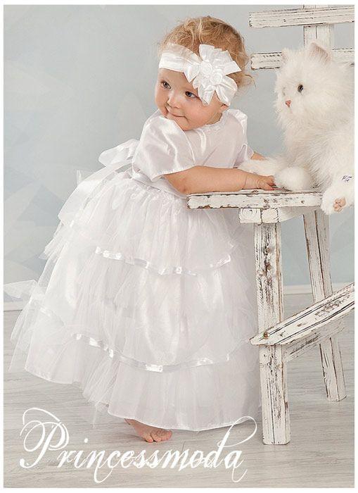 (em-37) weißes, zartes stirnband! zur taufe oder zum