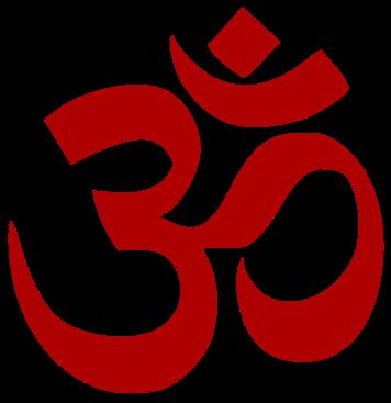 Aum Om Red Dark Svg Yoga Tattoos Om Tattoo Hindu Symbols