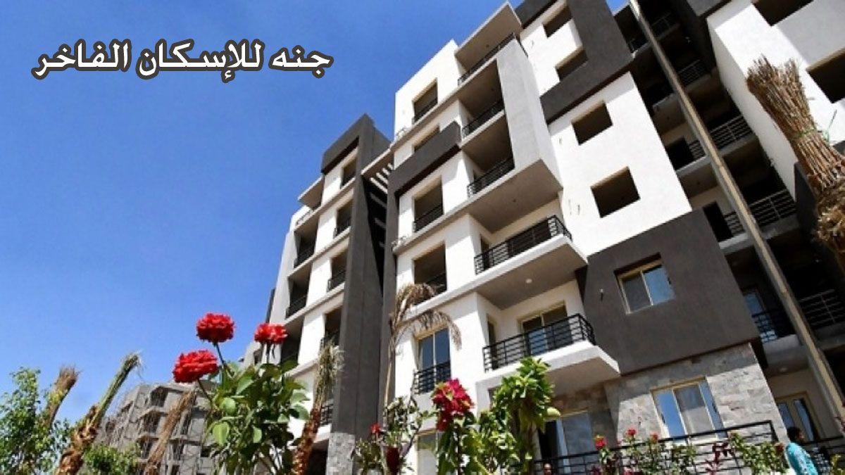 مشروع جنة للإسكان الفاخر بمدينة العبور ينتهي من تنفيذ 816 وحدة Building Multi Story Building Structures