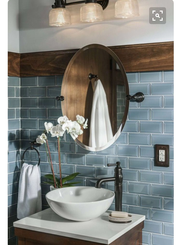 Small Comfort Room Tiles Design: Wood Trim Warms Up The Tile