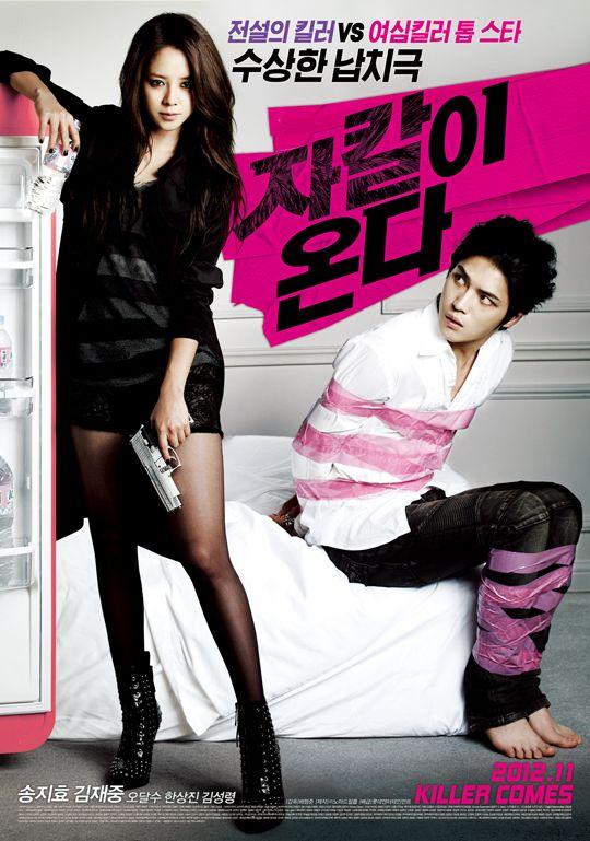 Drama korea my girlfriend is an agent joo won dating