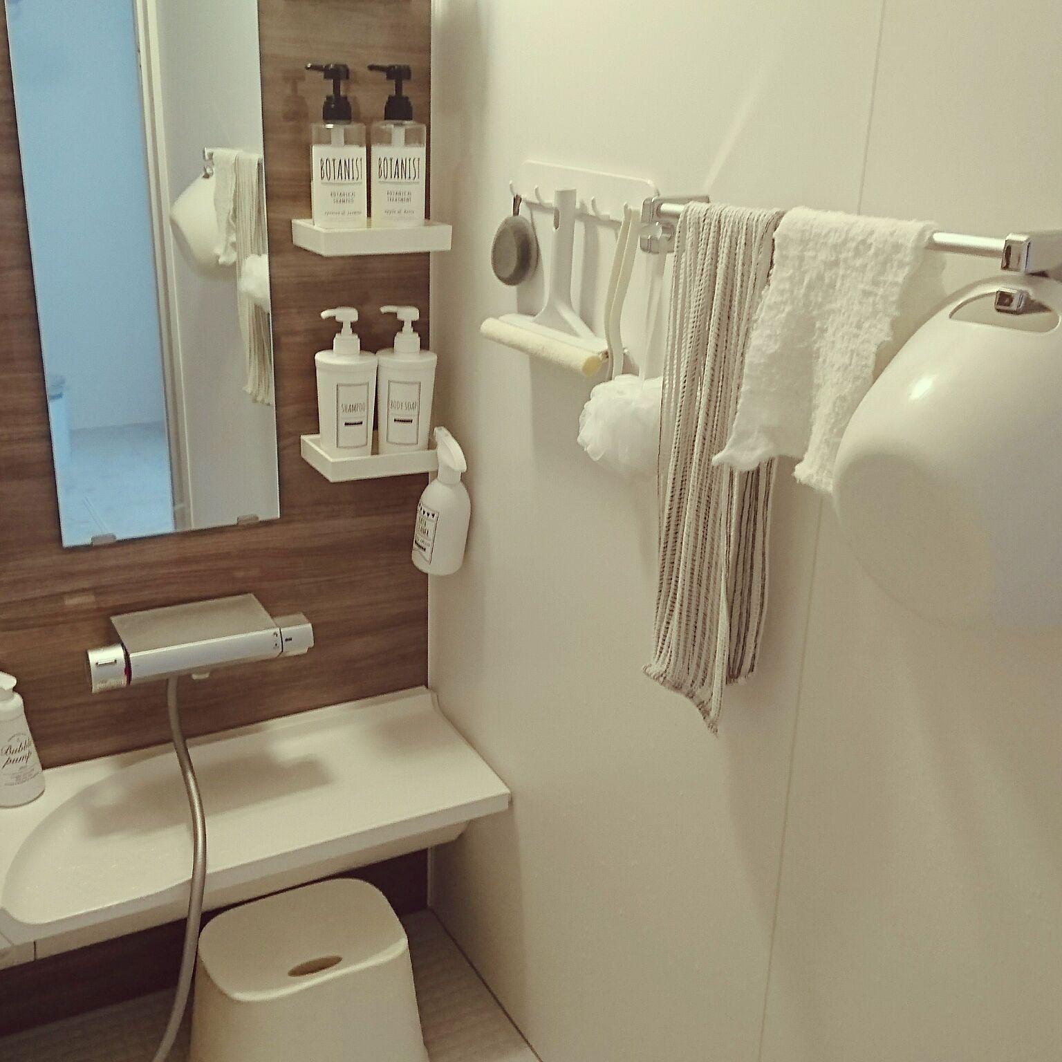 バス トイレ Lixilのお風呂 アライズ ウォールナット マグネットフック