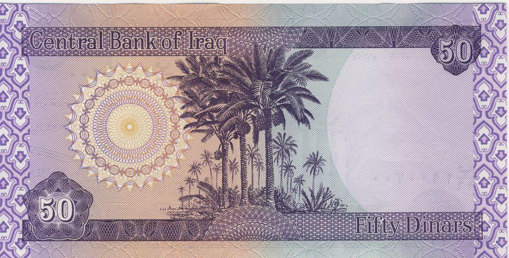 Iraq 50 dinars dinar bank notes iraqi