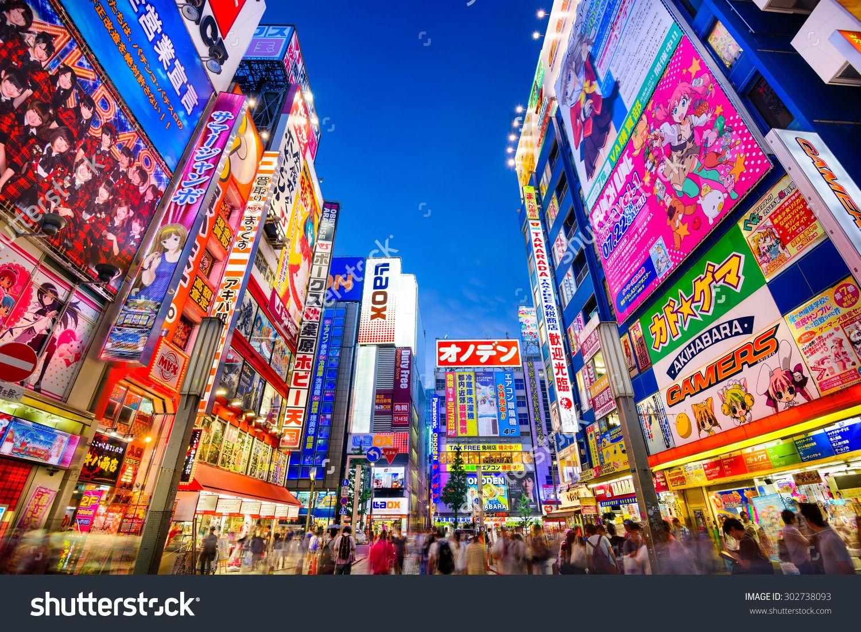 Bildergebnis für Akihabara