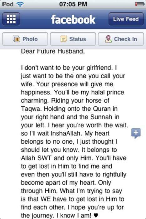 Dear My Future Husband Fell In Love With Islam Dear Future