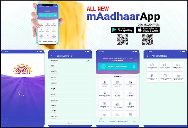CSC Certificate download New Method 2019 Mobile app