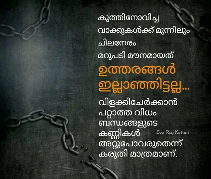 Download Loads Quotation Pinterest Malayalam Quotes Quotes Delectable Download Sad Images With Quotes