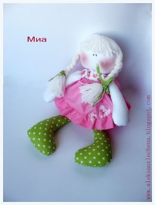Aleksa handmade: Кукла Миа