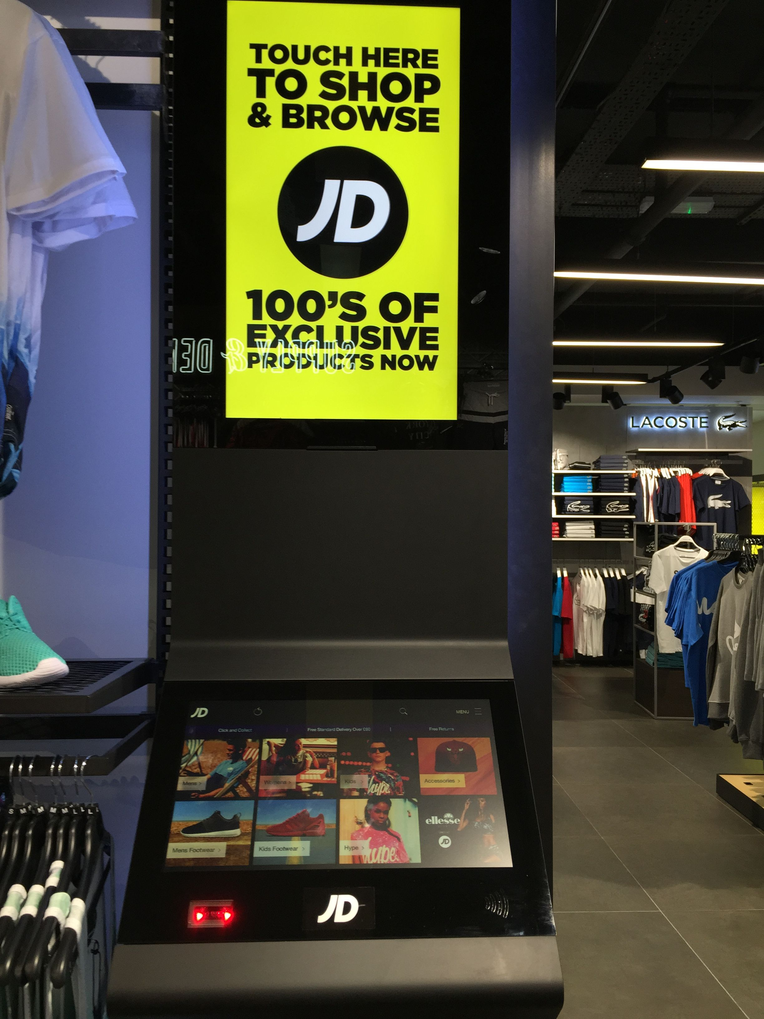 A more traditional touchscreen kiosk to shop and browse