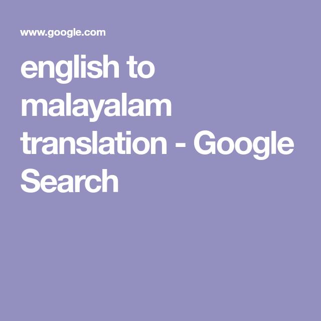 english to malayalam translation - Google Search
