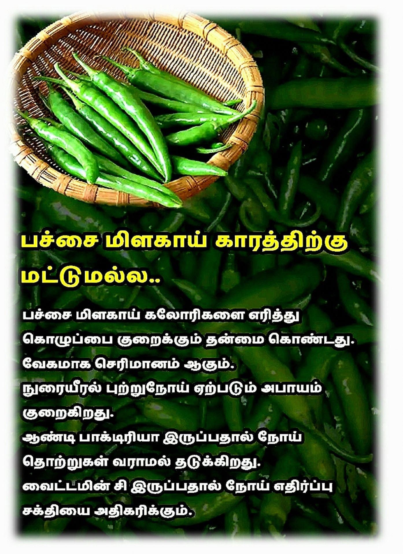 HealthyFoodTipsTamil Natural health tips, Nutrition