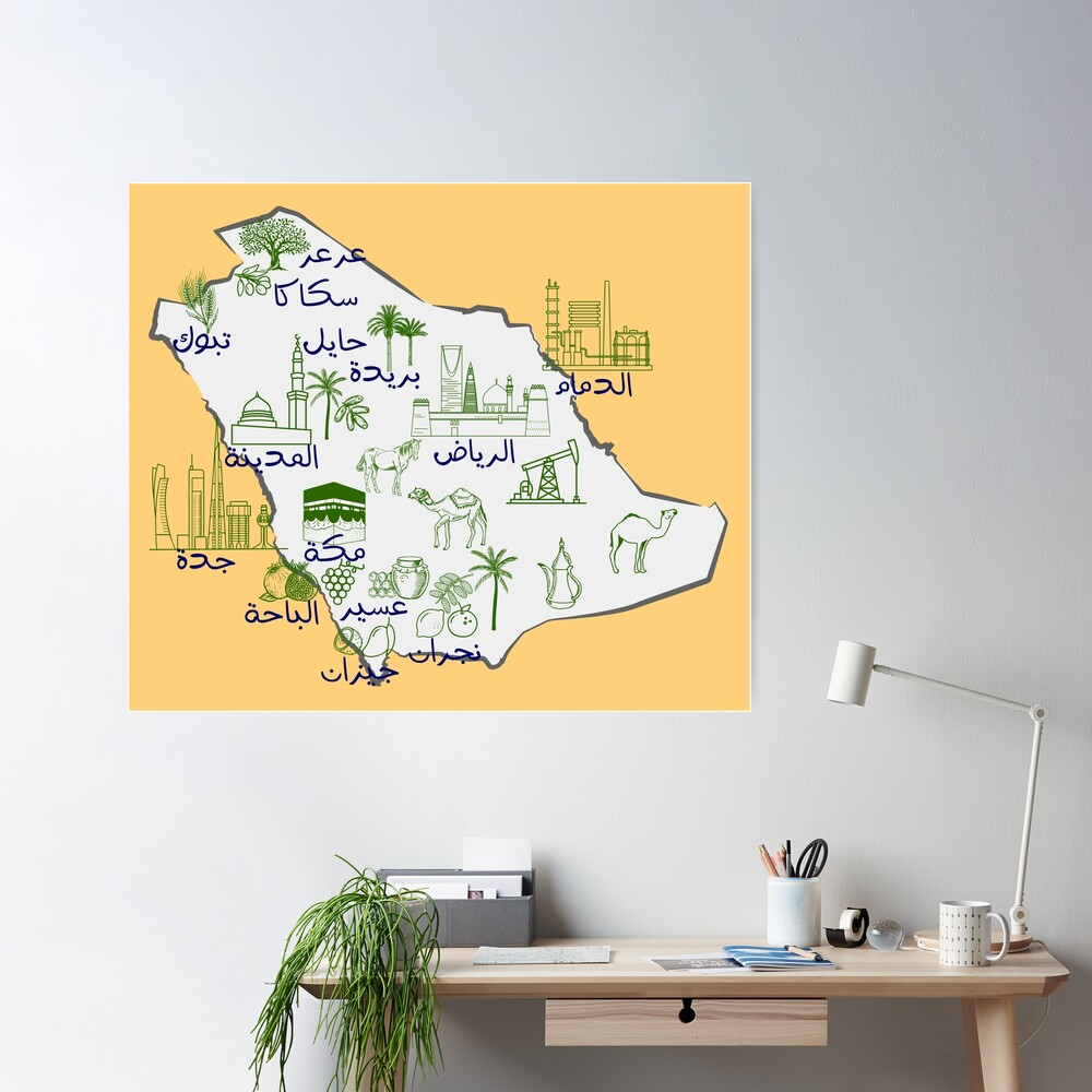 Saudi Arabia Map Hand Drawn Ksa Landmarks With The Names Of The Major Cities In Arabic Poster By Mashmosh How To Draw Hands Map Saudi Arabia