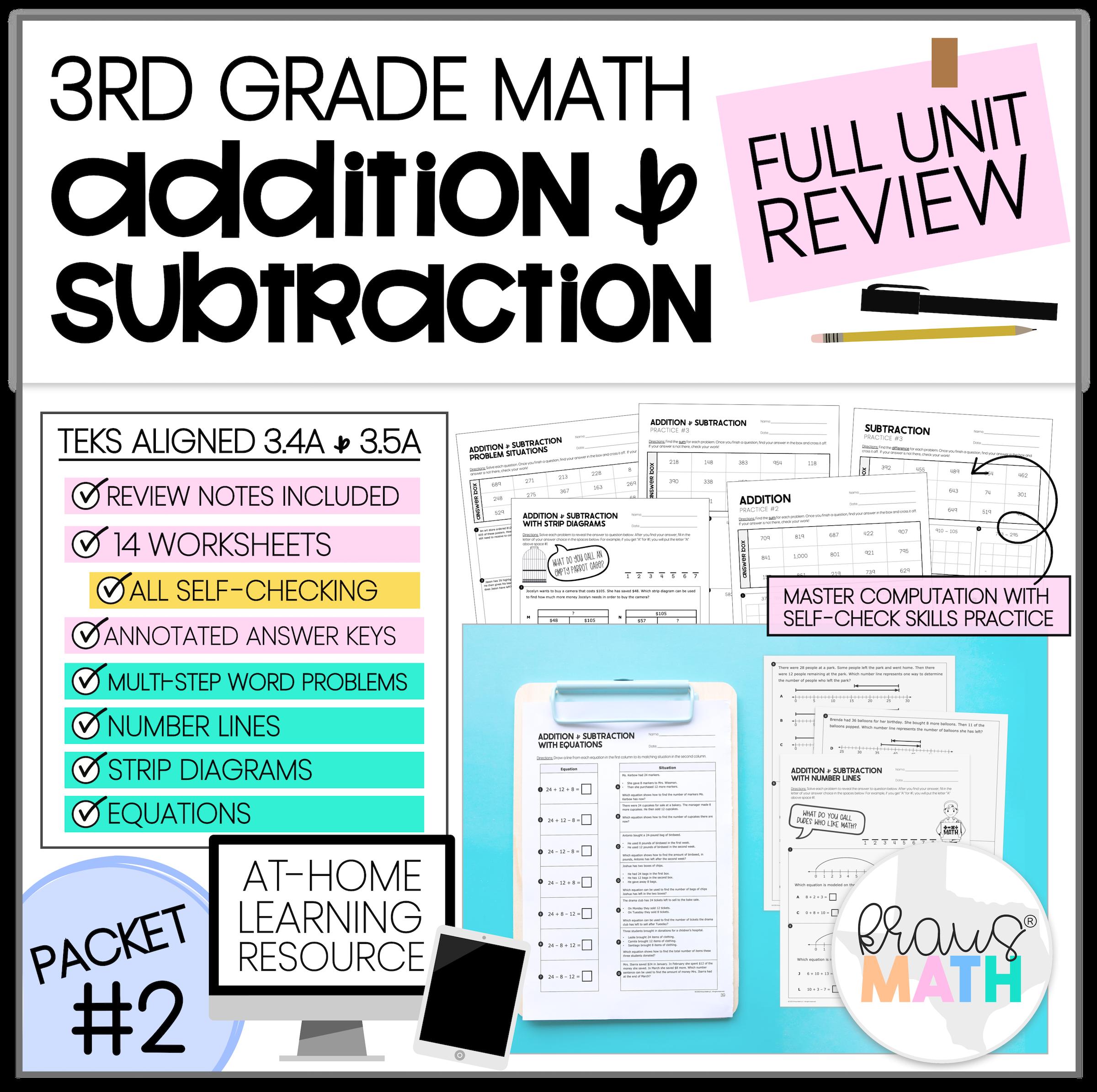 3rd Grade Math Packet 2 Addition Amp Subtraction Teks 3