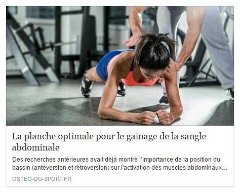 La Planche Optimale Pour Le Gainage De La Sangle Abdominale Etude Abdominaux Plank Osteopathe Sport Osteopathe Muscle Abdominal Saint Nazaire Gainage