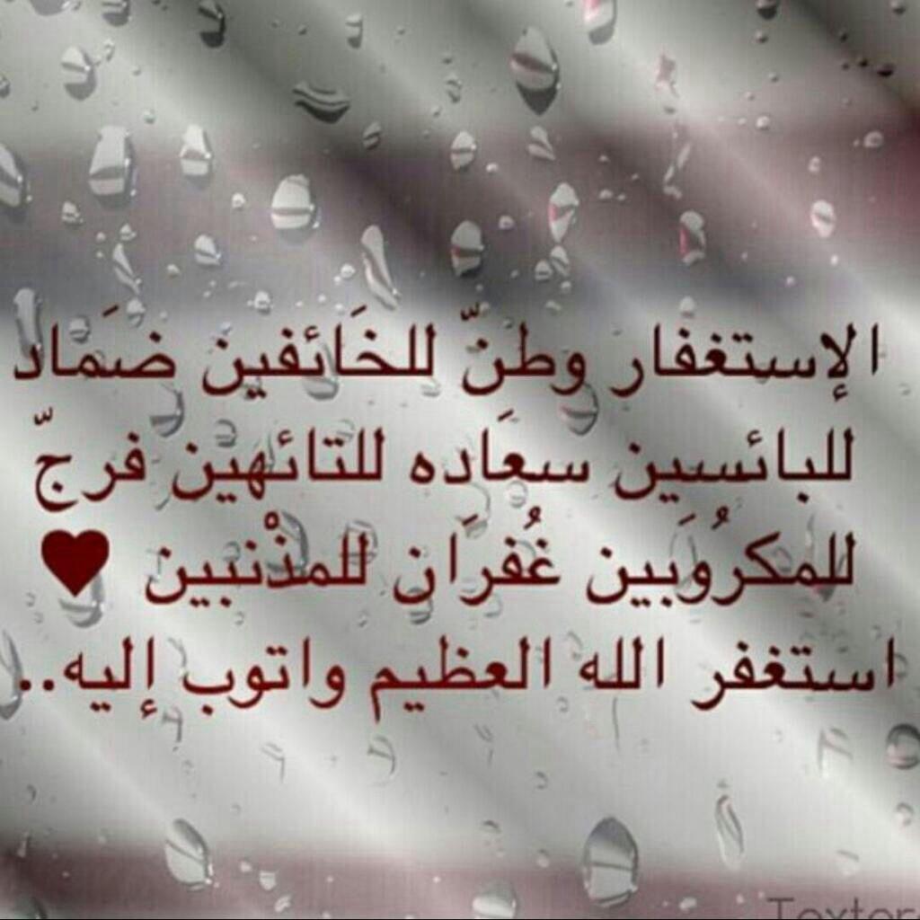 Pin By El Abbachi Mohamed On دعاء Islam Faith Allah