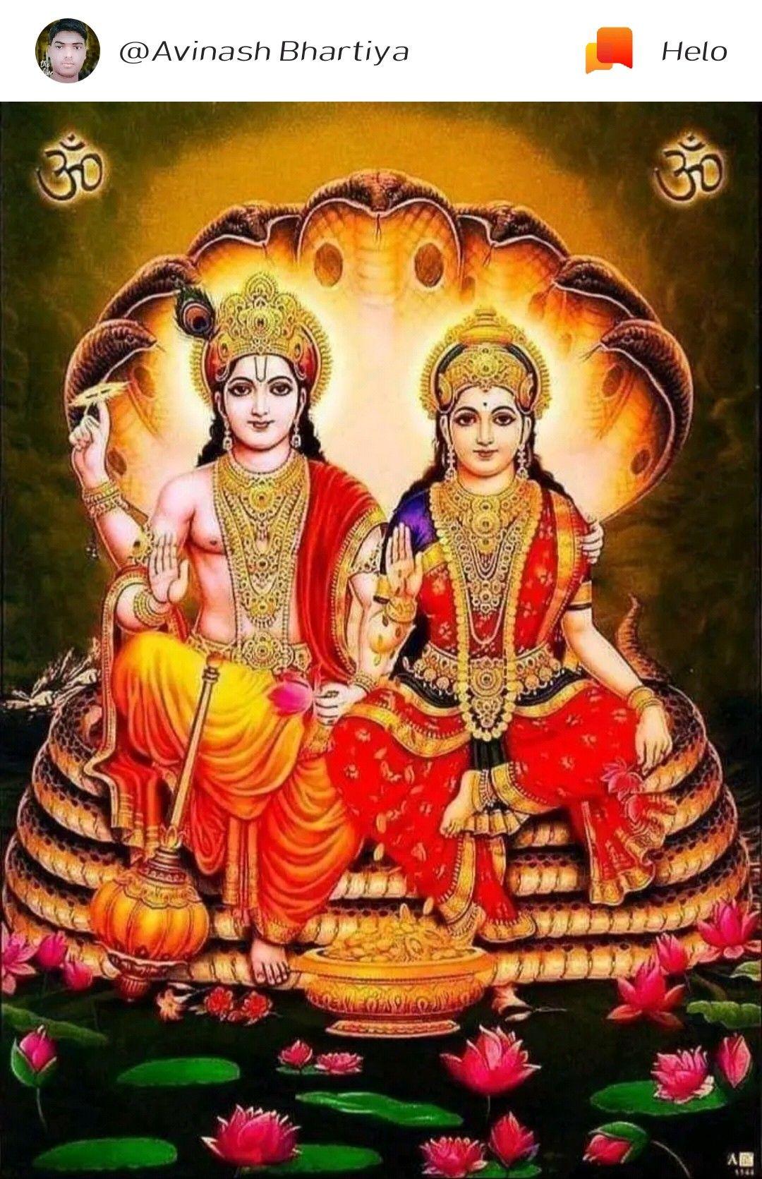 Laxmi Narayan Lord Vishnu Wallpapers Lord Krishna Images Hindu Deities