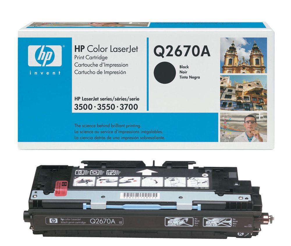 New Hp Q2670a Black Genuine Toner Cartridge Hp Toner Cartridge
