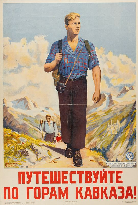 """""""Travel the Caucasus Mountains!"""" - Soviet poster from 1947"""
